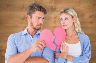 Советы, как улучшить взаимопонимание между парнем и девушкой