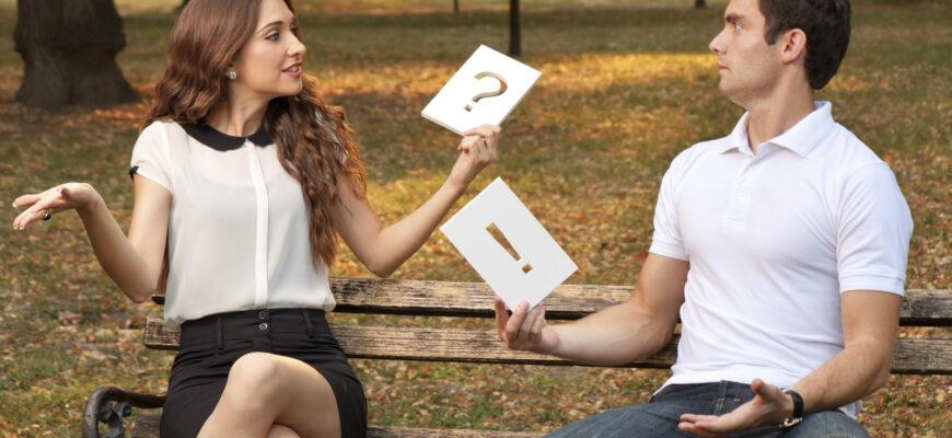 После какого периода знакомства можно вступать в серьезные отношения