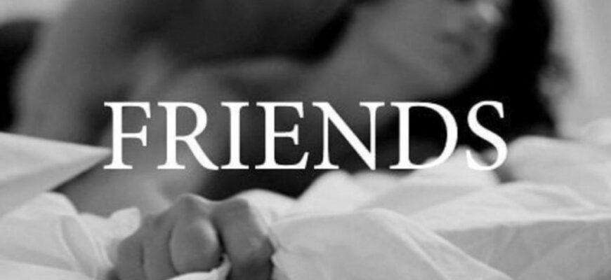 Плюсы и минусы секса по дружбе